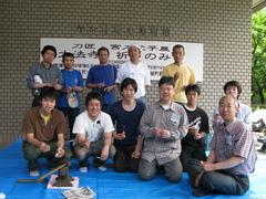 宮入刀匠、地域の人々、企業情報学部学生