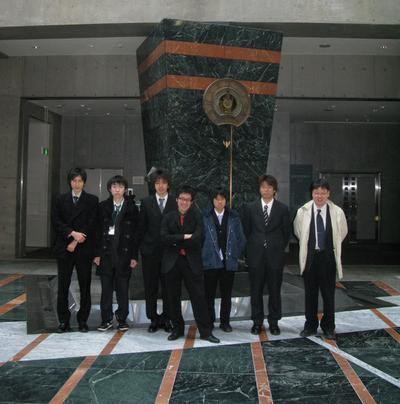日本感性工学会 春季大会 2008