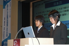色彩情報シンポジウム in 長野で、日本刀デジタルアーカイブについての研究成果を発表する学生