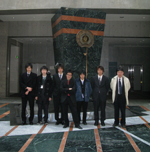 日本感性工学会春季大会 2008