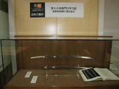 色彩情報シンポジウムで展示していただいた日本刀