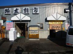 8月26日 小樽の市場