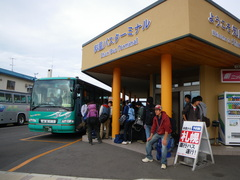 8月27日 いよいよ知床ウトロへバス移動