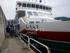 8月29日 遊覧船「おーろら」に乗り込む