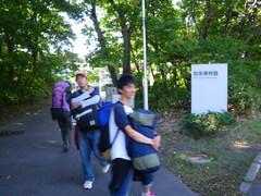8月29日 知床博物館に到着