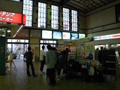 8月30日 小樽駅に到着