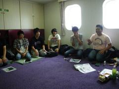 8月31日 ゼミ合宿の反省会