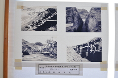 手洗池の改修工事の写真(昭和30年)