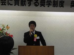 授与式でのスピーチの様子