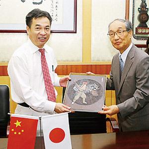 北京聯合大学との協定書調印式の様子
