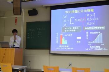 松田さんの発表の様子