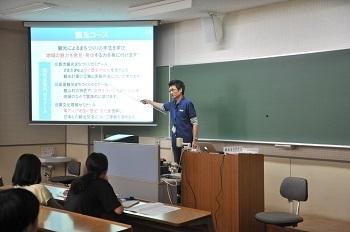 模擬授業の様子(環境ツーリズム学部)