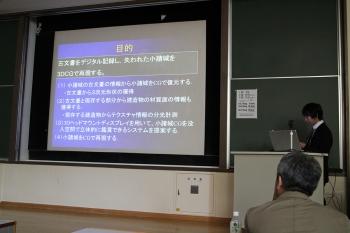 研究成果を発表する櫻井さん(企業情報学部 3年生)