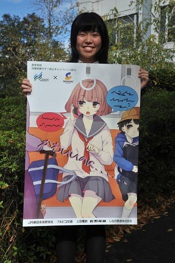 ポスターを制作した池田さん