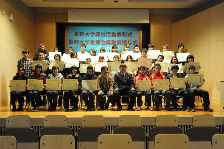 表彰された学生たち