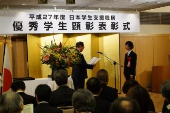 日本学生支援機構の遠藤勝裕理事長より表彰状を受け取る櫻井さん