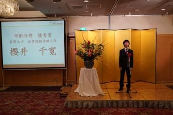 祝賀会で感謝とともに研究への想いを込めてスピーチをする櫻井さん
