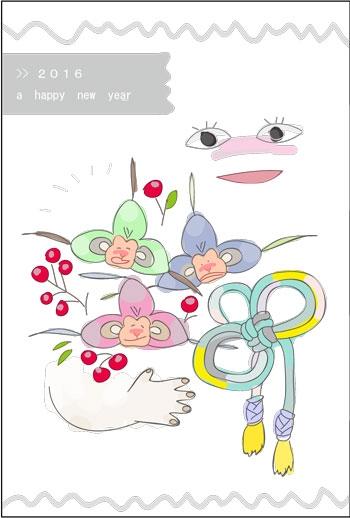 鎌形公留美さんの作品「さるたば」
