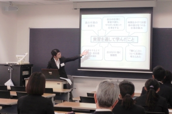 企業情報学部 荒井早也香さん