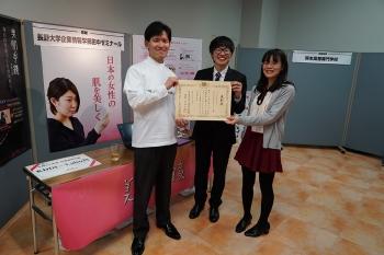 ファイナリスト賞の賞状を受け取った洪さんと兼子さん