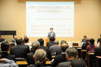 5月10日(火)丸子文化会館会場の様子