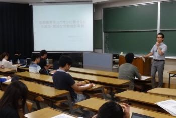山田真吾さんによる講演の様子