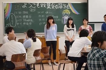 交流会であいさつする学生たち