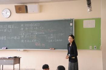 教員によるレクチャー