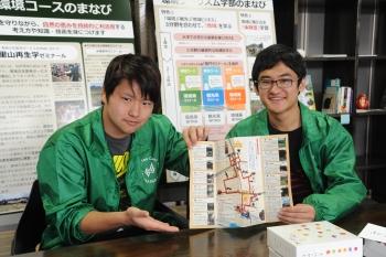 学生作成の「コースマップ」が配布されました