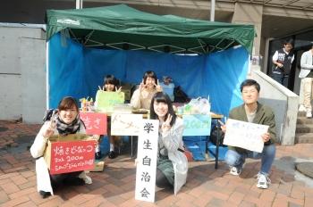 学生自治会による模擬店