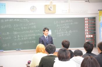 学生による模擬授業の様子
