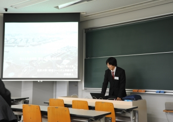 伊藤将人さんによる発表の様子