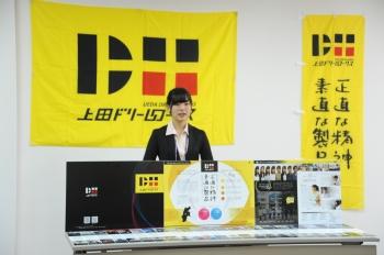 活動への想いを語る土田ひかりさん(企業情報学部3年)