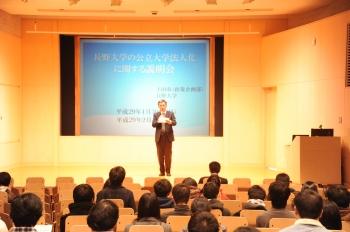 上田市政策企画部公立大学法人化準備室の中村室長