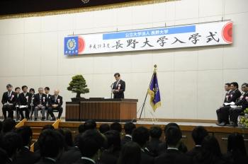 上田市長による祝辞