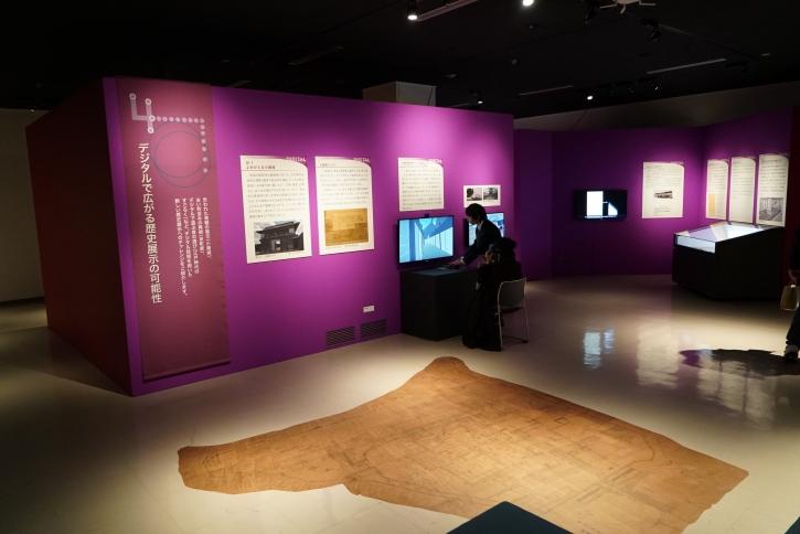 国立歴史民俗博物館で展示される小諸城CG復元システム