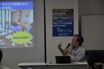 前川道博教授