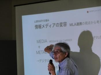 平賀研也氏