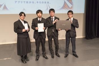 信州未来アプリコンテスト0(ゼロ) 発表者