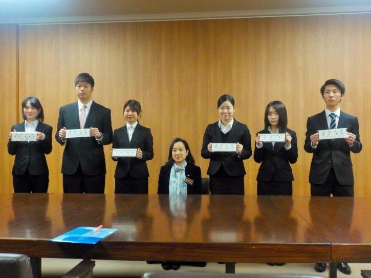 中島副知事と報告会に参加した学生(一番右が和田さんです)