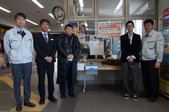 鉄道同好研究会齋藤君、新保君と、ご協力いただいた上田電鉄の皆さま