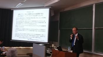 吉國眞一氏による講義