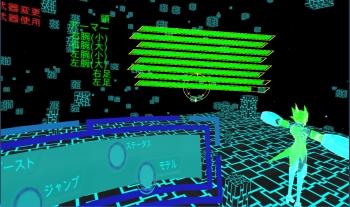 ゲーム中の操作風景