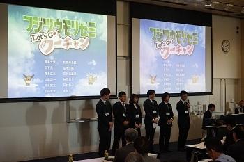 登壇して発表するチーム「Let's go くーちゃん」