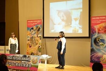 プレゼンテーションのようす(写真左:中村さん、右:小関さん)