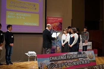 表彰を受ける中村さんと小関さん